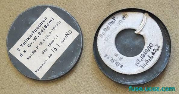 допзаряды к минометным минам вермахта 8см Gr.W.34