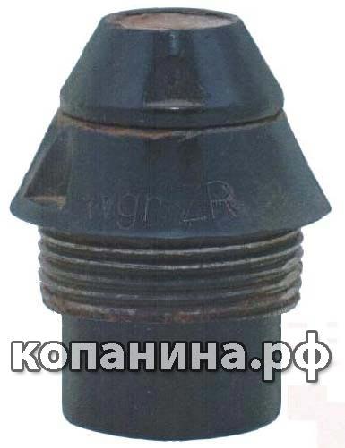 немецкий пластиковый головной взрыватель минометной мины WGR.Z-R