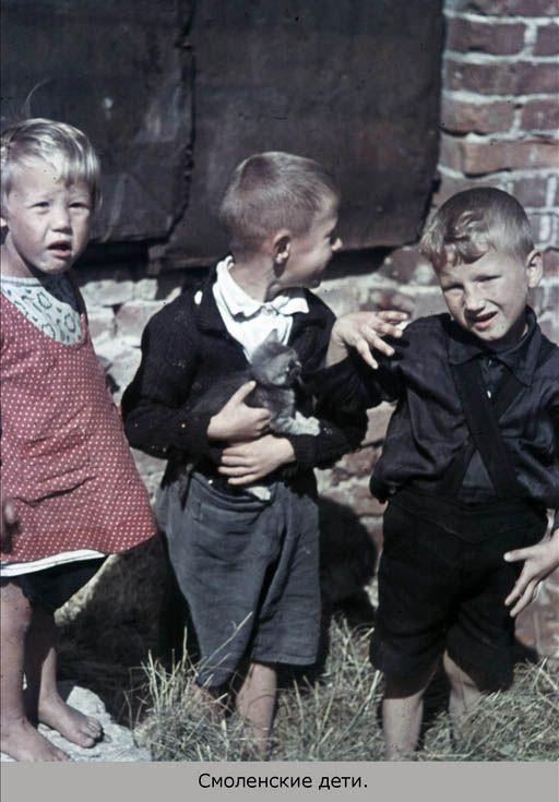 Цветные фотографии окупированного немцами Смоленска