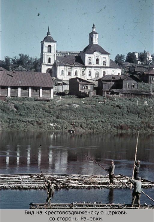 Смоленск во время войны. Цветные фотографии