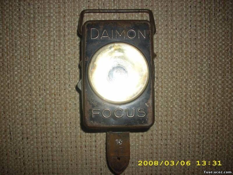 Немецкий фонарик DAIMON