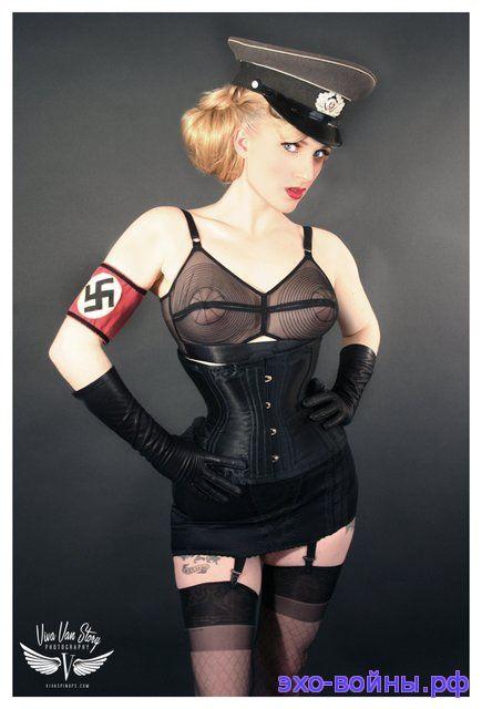 все надумаете обнаженная женщина в форме сс фото семенная