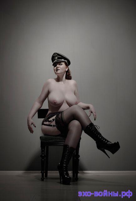 как эротические фото в немецкой форме блудница, потребности